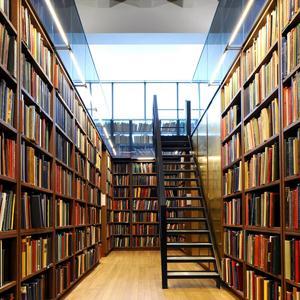 Библиотеки Приволжья
