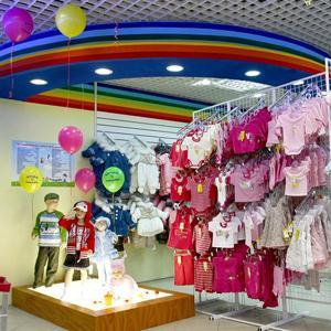 Детские магазины Приволжья