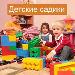 Детские сады Приволжья