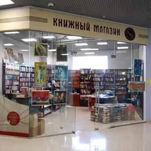 Книжные магазины Приволжья