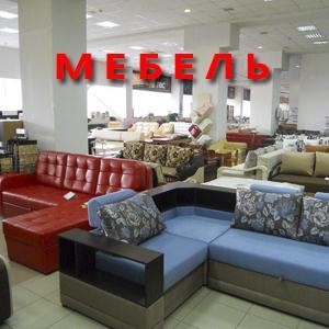 Магазины мебели Приволжья