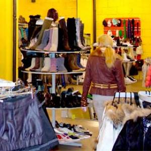 Магазины одежды и обуви Приволжья