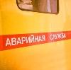 Аварийные службы в Приволжье