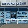 Автомагазины в Приволжье
