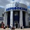 Автовокзалы в Приволжье