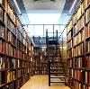 Библиотеки в Приволжье