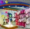 Детские магазины в Приволжье