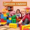 Детские сады в Приволжье