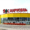 Гипермаркеты в Приволжье