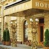 Гостиницы в Приволжье