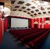 Кинотеатры в Приволжье