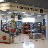 Книжные магазины в Приволжье