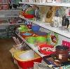 Магазины хозтоваров в Приволжье