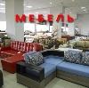 Магазины мебели в Приволжье