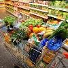 Магазины продуктов в Приволжье
