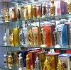 Парфюмерные магазины в Приволжье