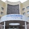 Поликлиники в Приволжье