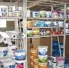 Строительные магазины в Приволжье
