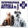 Ветеринарные аптеки в Приволжье