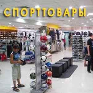 Спортивные магазины Приволжья
