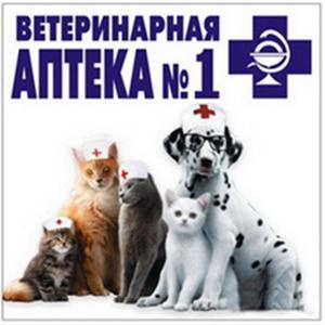 Ветеринарные аптеки Приволжья